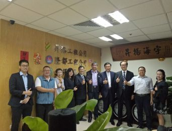 VIAC welcomed representative delegation of The Chinese Arbitration Association (CAA)